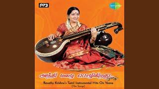 Adho Andha Paravai Instrumental Aayirathil Oruvan