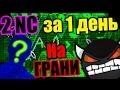 Самая НЕВЕРОЯТНАЯ первая серия с вебкой!  FAIRYDUST! Jawbreaker! Geometry Dash [47]