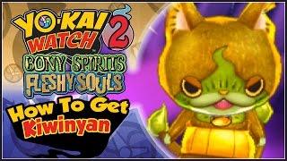 Yo-Kai Watch 2 - How To Get Kiwinyan With QR Code! [YW2 Tips & Tricks]