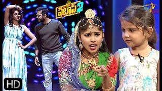 Patas 2 | 15th October 2019 | Full Episode 1178 | ETV Plus