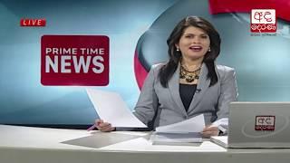 Derana News 07-12-2017