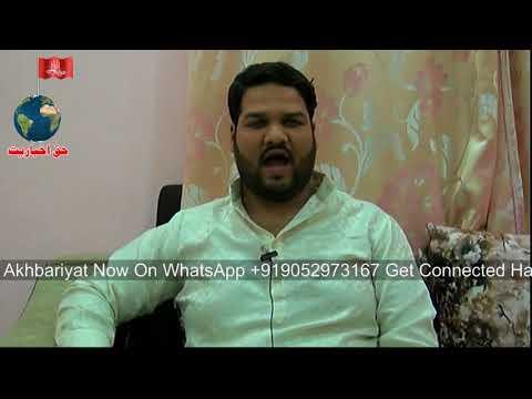 Munazere Ke Liye Tayyar Zaqr Naqvi Sharaet E Munazera Dekhlein 3 Zilhij 1439 Hijri 16 Aug 2018