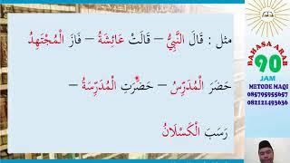 Belajar Bahasa Arab [Nahwu Dasar Pelajaran ke 10] screenshot 4