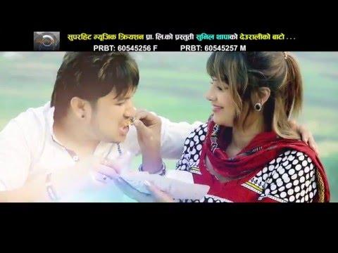 New Nepali lok Dohori Song 2016 l Deuraliko bato by Sunil Thapa, Juna Shreesh l Superhit Music Nepal