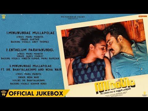 Tharangam - Official Jukebox | Ashwin...