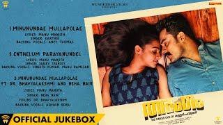Tharangam - Official Jukebox | Ashwin Renju | Tovino Thomas | Dominic Arun | Wunderbar Studios