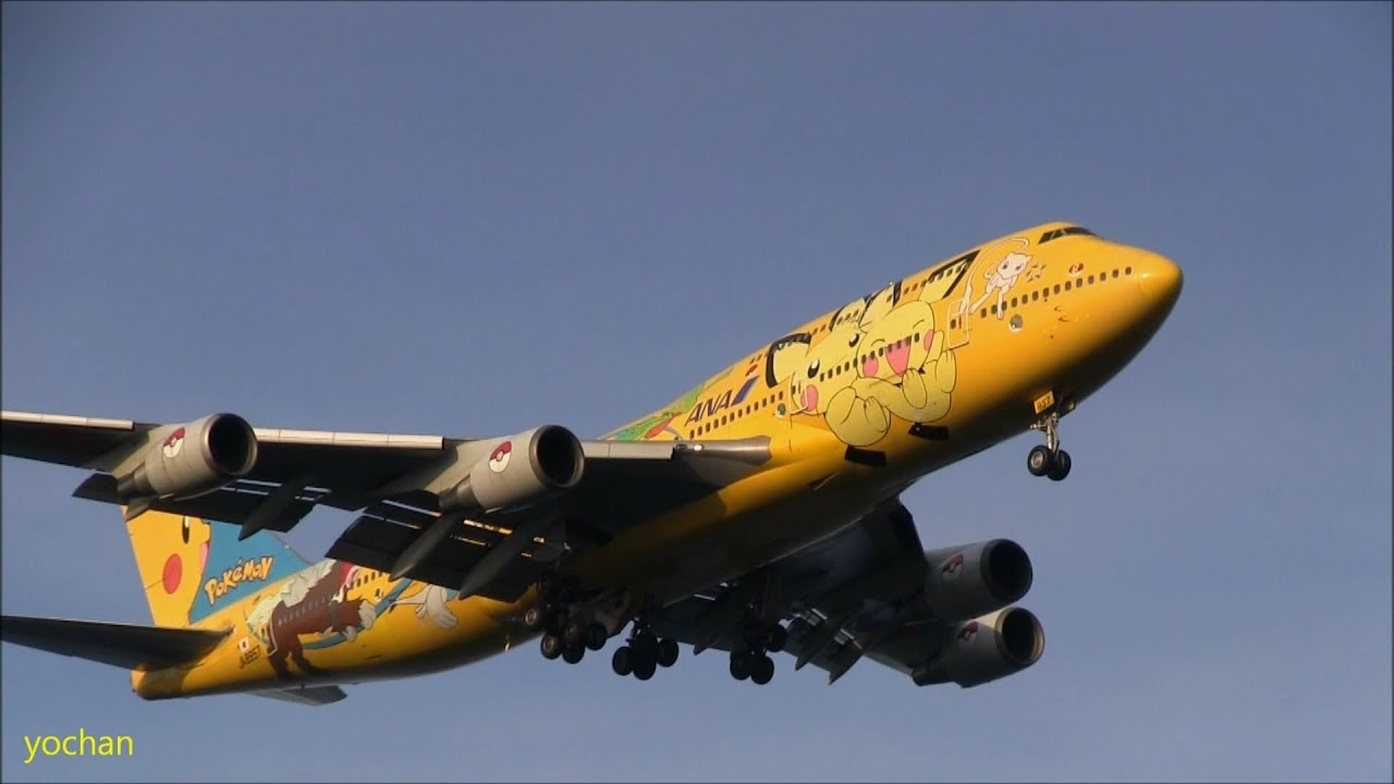 Pikachu Jumbo Quot Pok 233 Mon Jet Quot Boeing 747 400 All Nippon