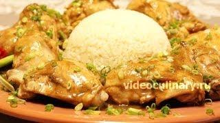 Адобо из курицы - Рецепт Бабушки Эммы