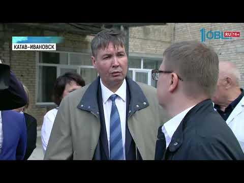 Глава региона 3 часа общался с жителями Катав-Ивановска