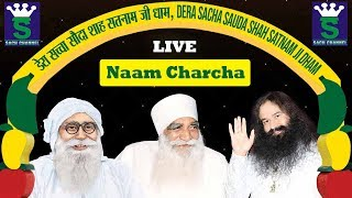 Live Evening Naam Charcha || 14 Oct. || Dera Sacha Sauda  || Sach Channel