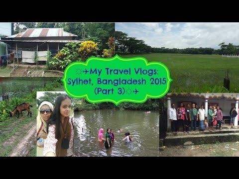 ☼✈ My Travel Vlogs: Sylhet, Bangladesh 2015 (Part 3) ☼✈