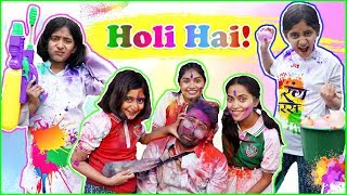 HOLI Pranks - Types Of People In Holi | MyMissAnand