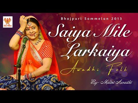 Malini Awasthi | Folk Of India | Saiya Mile Larkaiya | Bhojpuri Sammelan 2013