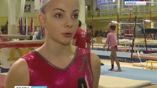Турнир по спортивной гимнастике в Брянске