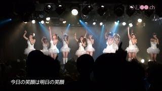 (2013.11.2 秋葉原) オフィシャルウェブサイト : http://knu.co.jp ...