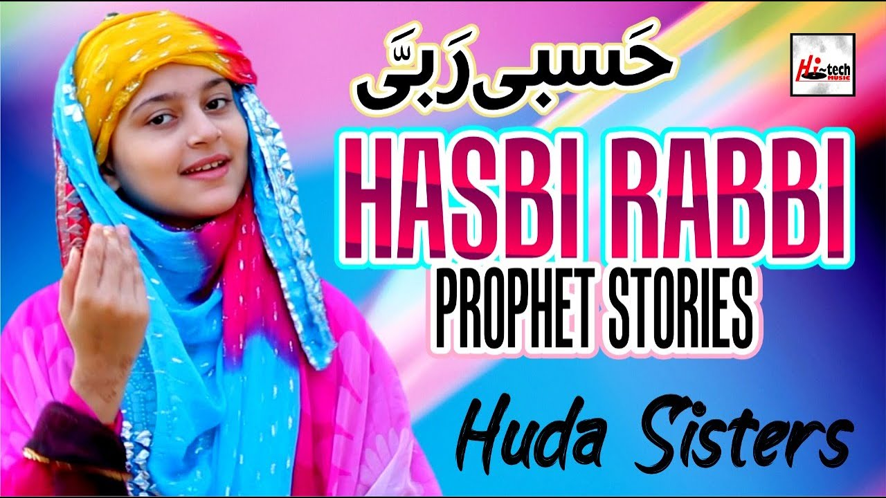 Download 2021 New Heart Touching Beautiful Naat Sharif - Hasbi Rabbi Pt.3 - Huda Sisters - Hi-Tech Islamic