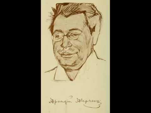Человек за ширмой, Аверченко А.