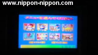 Famista 64  Nintendo 64 Japanese