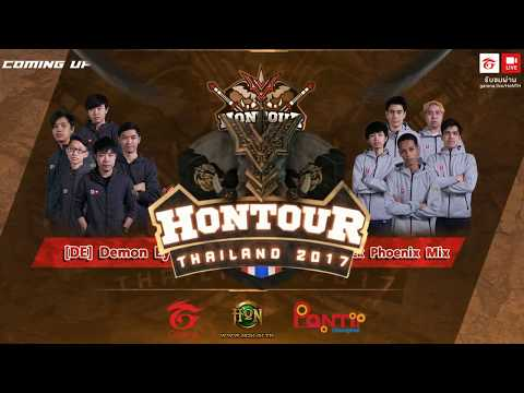 HoNTour Thailand 2017 Cycle 3 : Final round