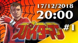 Японский Человек-Паук Supaidaman серии 1-4 на русском / Стрим
