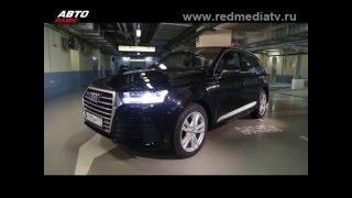 Audi Q7 (2016) - Наши тесты