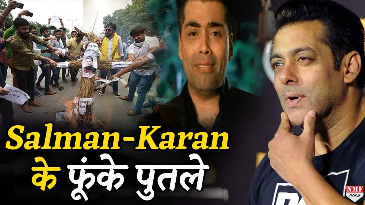 Sushant की मौत पर प्रदर्शन, Salman-Karan का ...