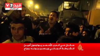 احتجاج بالقاهرة على مقتل مواطن برصاص الشرطة