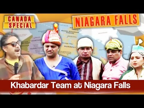 Khabardar Aftab Iqbal 29 January 2017 - Khabardar Team at Niagara Falls - Express News