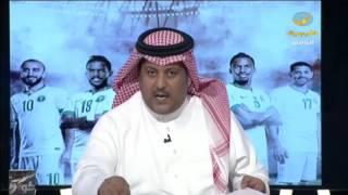 تركي العجمة يرد على كل من يقول إن المنتخب يفوز بالحظ في تصفيات كأس العالم 2018