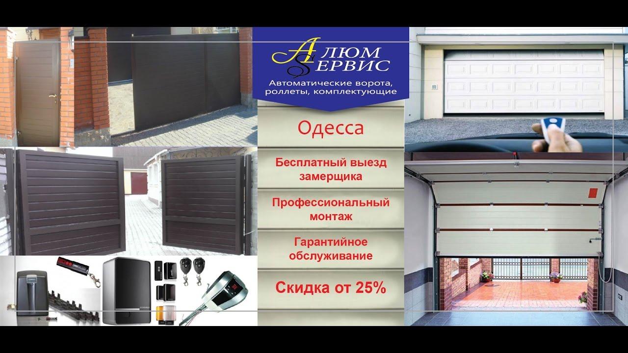На этом сайте представлена информация по всем мансардным и зенитным окнам, световым туннелям и шторам компании velux.