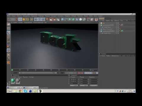 Как создать 3D Текст в Cinema 4D