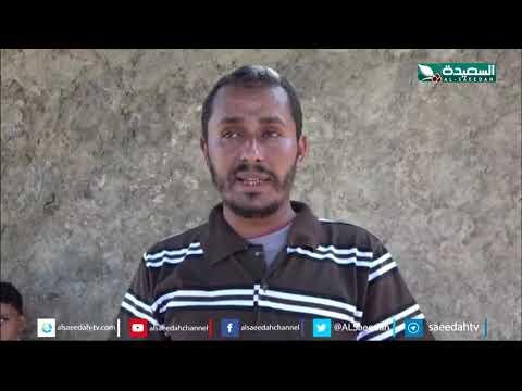 هجرة سكان رويس الصبيحة بلحج نتيجة لنضوب المياه (8-11-2019)