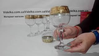 """Бокалы для вина 260мл """"Греческий узор"""" Гусь хрустальный EAV03-411 - обзор"""