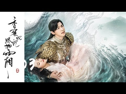 Download 【ENG SUB】【香蜜沉沉烬如霜】Ashes of Love——03(杨紫、邓伦领衔主演的古装神话剧)