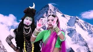 Bhang Chadh Gayi Bholenath -  Featuring Tinku & Subhawali
