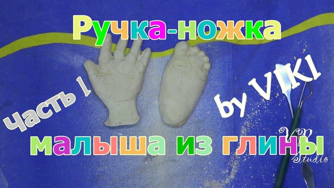 Система учебников «Школа России» - Бойкина М 43