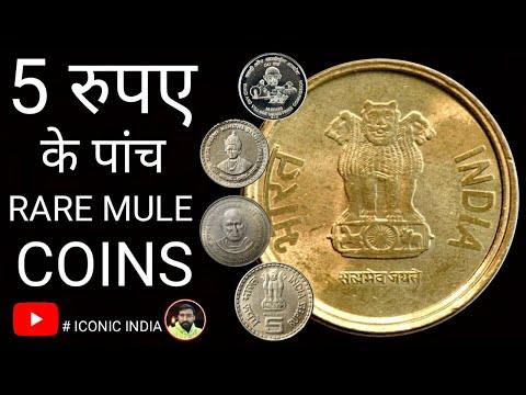 """पांच रूपये के पांच :- RARE MULE COINS"""" ये वीडियो बहुत खास है जरूर देखे # Republic india"""