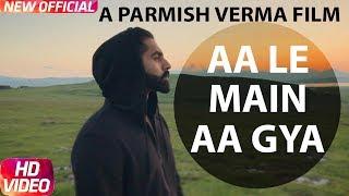 AA LE CHAKK MAIN GYA (FULL VIDEO) || A PARMISH VERMA FILM || DESI CREW LATEST PUNJABI VIDEOS 2017