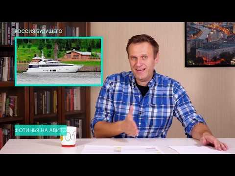 Фрагмент из фильма «Он вам не Димон» про яхту Медведева