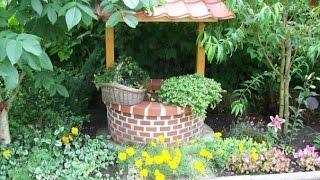 Колодец на даче. Красивые садовые колодцы.(, 2015-05-07T13:58:59.000Z)