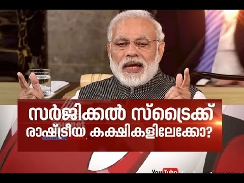 BJP will play role in transparency of political funds   News hour 7 Jan 2017