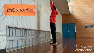 新型コロナウイルスの影響で集まって練習をすることができません。自宅でできるトレーニングを紹介します。 走るときの姿勢を作って、重心の...
