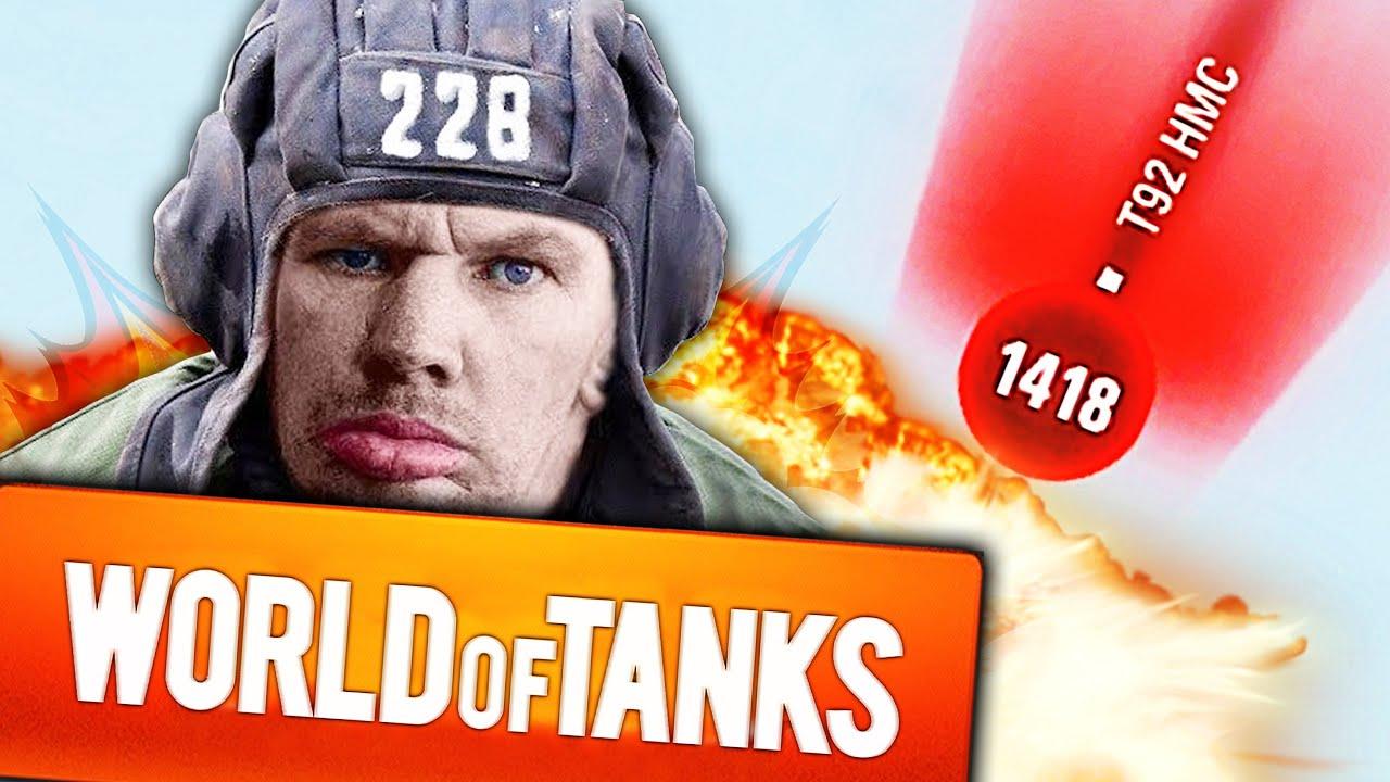 World of Tanks Приколы #191?ДЕДА АБИДЕЛИ?