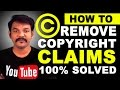 How to Remove Copyright Claims on Youtube in Tamil 2017 - Online Tamil Youtube Tutorials