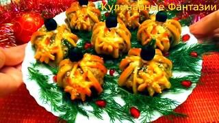 Потрясающее Горячее Блюдо к Новогоднему Столу! Праздничные Рецепты!