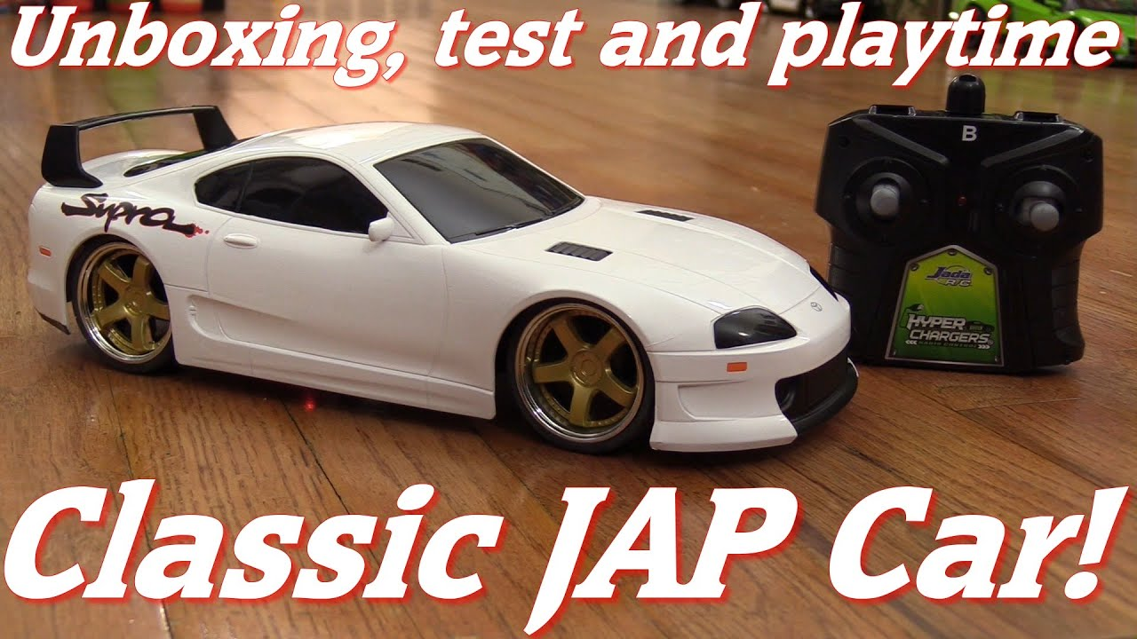 Remote Control Toys: Jada RC Toyota SUPRA Japanese Car Unboxing U0026 Playtime    YouTube
