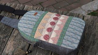퀼트 슬링백 만들기 │ How To Make a Quilt Sling Bag │ DIY Craft Tutorial