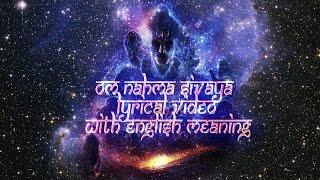 DJ SNAKE - Om Namah Shivaya Dub Step - Official Lyrical Video 2017 with English meaning