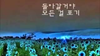 Lagu romantis korea