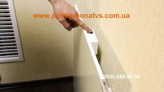 Обогреватели - энергосберегающие панели НКТ(, 2012-10-23T12:22:27.000Z)